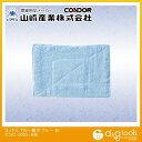 山崎産業(コンドル) カラー雑巾 ブルー (C292-000X-MB) 10枚