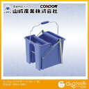 山崎産業(コンドル) スクイザーV (モップ絞り器) ブルー (SQ461-000X-MB)