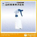 山崎産業(コンドル) キャニオンスプレー H-500 霧吹き ブルー (C356-000X-MB) 山崎産業 霧吹き