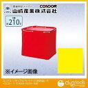 山崎産業(コンドル) リサイクルカートY-2(収納袋) イエロー 大 CA469-002X-MB