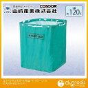 山崎産業(コンドル) ダストカート布袋 グリーン 小 CA395-00SX-SP