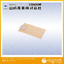 山崎産業(コンドル) バキュームクリーナー 紙袋 CVC-203/CVC-HP204/CVC-300-S用 E-107-7 10 枚