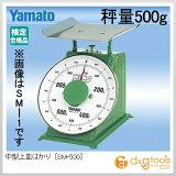 【】大和製衡|Yamato 中型上皿はかり 秤量500g (SM-500)★エントリーで/15(土)10:00〜6/18(火)23:59まで★