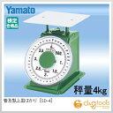 ヤマト 普及型上皿はかりYSD-4(4kg) 306 x 234 x 295 mm YSD-4