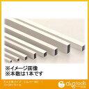 安田製作所 アルミ角パイプ シルバー(B2) 1.5×20×15×1m