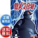 鉄人28号 実写版 HDリマスター DVD-BOX ベストフィールド創立10周年記念企画第8弾 甦る