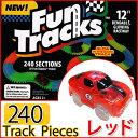 あす楽♪ファントラックス Fun Tracks FUN TRACKS プレゼント付き♪100円OFF