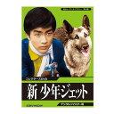 DVD>TVドラマ>日本>アクション商品ページ。レビューが多い順(価格帯指定なし)第4位