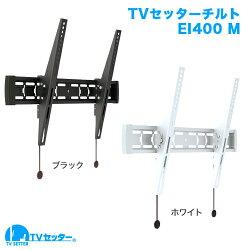 TV����������EI400M/L������
