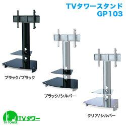 TV����������GP103