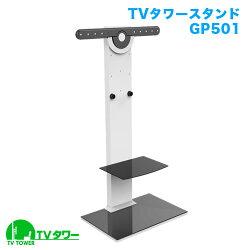 TV����������GP501