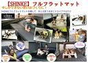 トヨタ ラクティス専用 コットンタイプ フルフラットマット SHINKE(シンケ) ラブベッド フラットベッド 車内マット 車中泊 新品