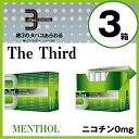 The Third ヒートスティック型加熱式タバコカートリッジ 「ザ サード」ニコチン0mg メンソール【3個パック】