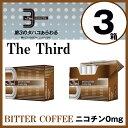 The Third ヒートスティック型加熱式タバコカートリッジ 「ザ サード」ニコチン0mg ビターコーヒー【3個パック】