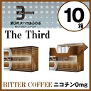 The Third ヒートスティック型加熱式タバコカートリッジ 「ザ サード」ニコチン0mg ビターコーヒー【10個パック】