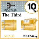 The Third ヒートスティック型加熱式タバコカートリッジ 「ザ サード」ニコチン0mg マンゴー【10個パック】