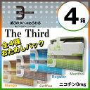 The Third ザ サード ヒートスティック型加熱式タバコカートリッジ ニコチン0mg メンソール レギュラー マンゴー コーヒー各1箱ずつ計4個お試しパック