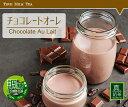 Oktea チョコレートオーレ 8パック コーヒーミックス シュガーレス インスタントコーヒー 飲み物 ドリンク【oktea】【台湾直送】