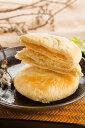 【如邑堂】太陽餅 はちみつ味(8入*3箱)タイヤンピン【力代台湾名物】【台湾直送】