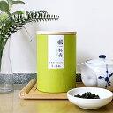 青心烏龍茶(阿里山烏龍茶) 150g 台湾茶 お茶 ギフトセット ウーロン茶【cupofqing】【台湾直送】