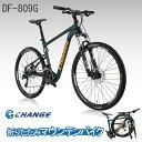 マウンテンバイク 折りたたみ自転車 CHANGE DF-809G Shimano 27速 最強 自転車 最軽量 通勤用自転車 旅行用自転車【台湾直送】