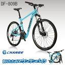CHANGE DF-809B マウンテンバイク 折りたたみ自転車 Shimano 27速 最強 自転車 最軽量 通勤用自転車 旅行用自転車【台湾直送】