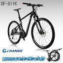 折りたたみ自転車 CHANGE DF-811K 11.7kg Shimano 27速 最強 自転車 軽量 旅行用自転車【台湾直送】