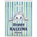 ♪Happy Haleiwa♪ハッピーハレイワ♪ショップバッグ・ショッピングバッグ・ハッピーちゃん・ホワイト×ストライプ