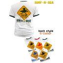 【激安・ポッキリセール】SURF-N-SEA (サーフアンドシー)・ハワイ・ノースショア・メンズTシャツ・SURFER×X-ING・5 Color・サイズ・S、M【返品交換不可】