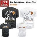 HiLife【ハイライフ】【Hawaii発】【Hawaii直...