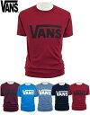 【激安 ポッキリセール】【USAモデル】VANS バンズ Tシャツ VN-OLFLY VENDOR Vans M CLASSIC LOGO O5colors サイズ:S M Lメンズ ユニセックス【返品交換不可】