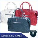 【全商品ポイント10倍】アドミラルゴルフ ボストンバッグ ゴルフバッグ ADMZ8SB6