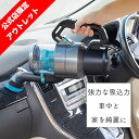 【公式・アウトレット】HC-EB51GY パワーハンディークリーナー ハンディージェットサイクロンEX| ツインバード 掃除機 小型掃除機 ミニ..
