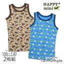 HP mini 男児2枚組ランニング(車バイク/クマ柄)100/110/120/130(7092/7093) メール便OK ジュニア インナー
