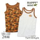 HP mini 男児2枚組ランニング(恐竜シルエット柄)100/110/120/130(4101)