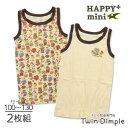 【メール便OK】HP mini 男児ランニング 2枚組(スチール缶柄)100/110/120/130(3091) キッズインナー 男の子 タンクトップ