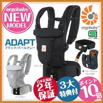 因此擁抱日本真正採取適應黑珍珠嬰兒腰部帶的字串