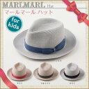 マールマール MARLMARL ハット/キッズ 帽子 【あす楽】