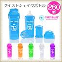 【ティーレックス T-REX】ツイストシェイク/ボトル(260ml)ほ乳瓶【あす楽】