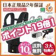エルゴ 抱っこ紐 日本正規品 アダプト ADAPT ブラック パールグレー ベビーウエストベルト付き【2年保証】【SG対応】【エルゴベビー】【送料無料】【ポイント10倍】【あす楽】