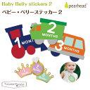 兒童, 嬰幼兒用品 - ペアヘッド pearhead ベビー ベリーステッカー2