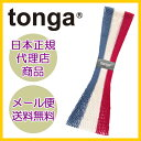 トンガ tonga フィット/トリコロール 【あす楽】【ネコポスで送料無料】