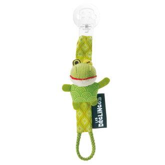Black Ako's of the teething ring holder / frog