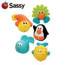 【Sassy サッシー】バスタイム フレンズ【おふろ】【水鉄砲】【あす楽】【対象年令:6ヶ月〜】