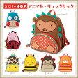 【SKIPHOP スキップホップ】アニマル・リュックサック【あす楽】【nyuen-kidsbag】