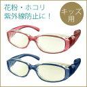 スカッシースマート2/眼镜(小孩事情)