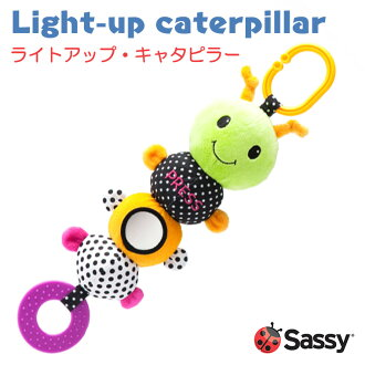 Light-up Caterpillar