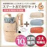 エルゴ 抱っこ紐 日本正規品 リバティ クレアオード+抱っこ紐カバーセット【2年保証】【エルゴベビー】【送料無料】【抱っこひも】【ポイント10倍】【あす楽】 10P03Dec16