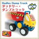 【ワオトイズ】ダッドリー ダンプトラック【対象年令:1.5才〜】