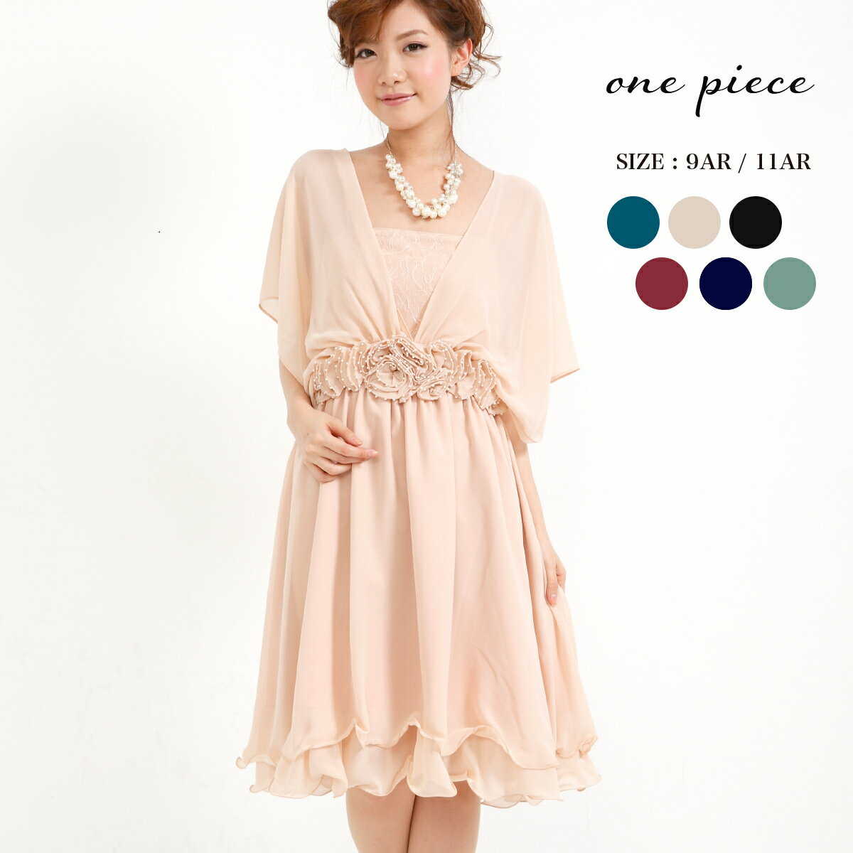 【30代大人かわいいワンピースドレス】上品にまとまったドレス